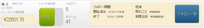 SnapCrab_NoName_2016-8-27_15-27-15_No-00