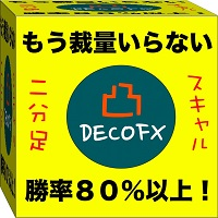DECO FX